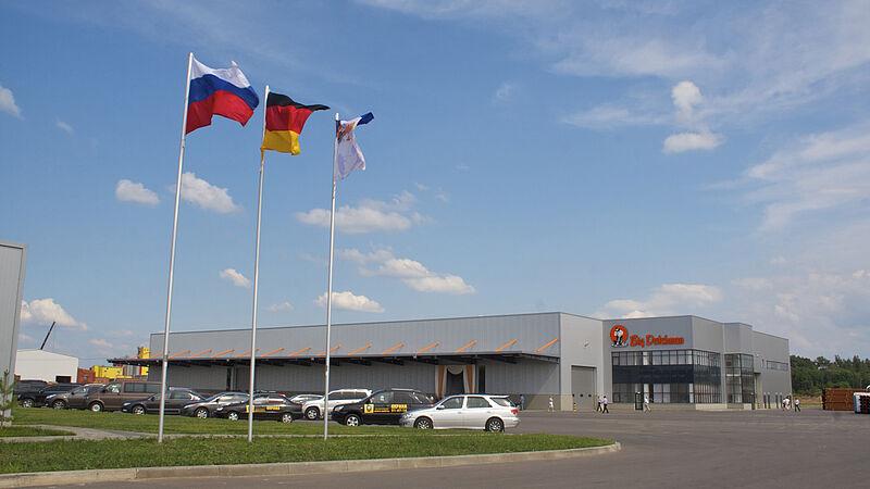 Centro logistico Kaluga, Russia
